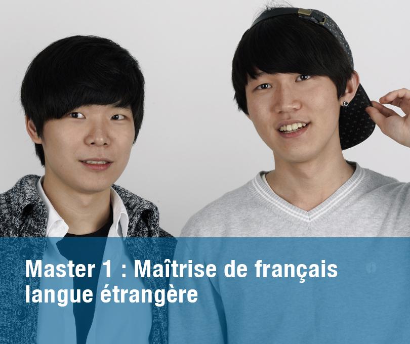 Master 1 : Maîtrise de français langue étrangère