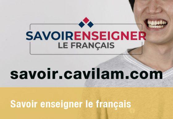 Savoir enseigner le français